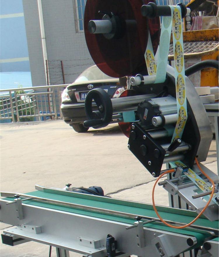 Auto Sticker Top Surface Milk Cup Labeling Machine Manufacturer
