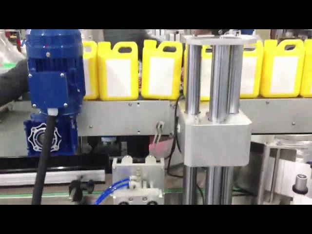 Automatic Cleaner Liquid Bottle Labeling Machine