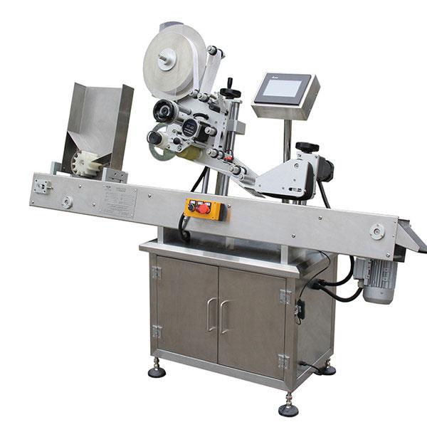 Automatic Horizontal Wrap Around Labeling Machine