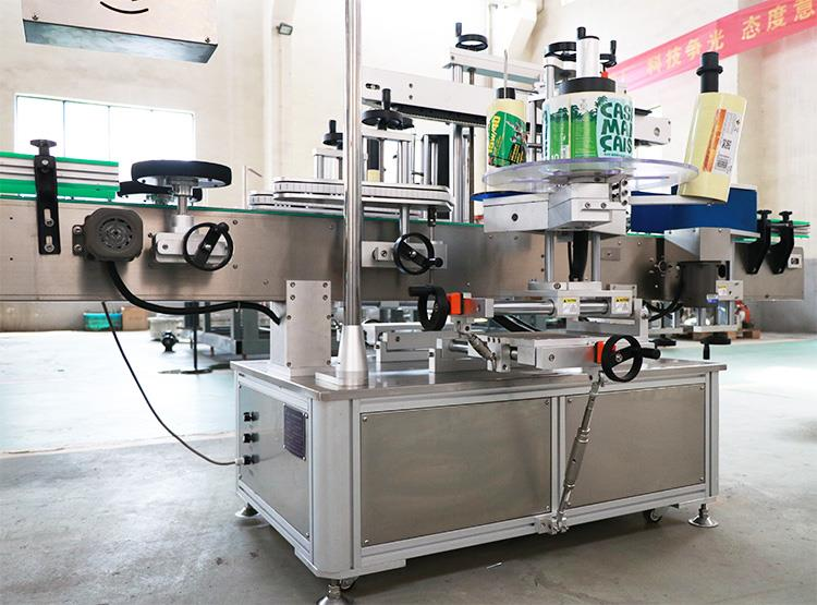 Fully Automatic Double Sides Self Adhesive Sticker Labeling Machine