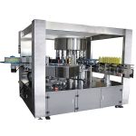 Fully Automatic High Speed Rotary PET Plastic Bottles Labelling Machine