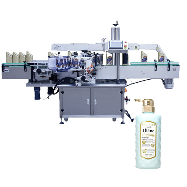 Oval Bottle Labeling Machine